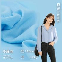 Fabric / fabric 1-49 Code: 9.00 yuan / code, 50-499 Code: 7.50 yuan / code, ≥ 500 Code: 7.00 yuan / code Chiffon Chinese Mainland rice