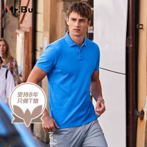 Polo shirt mr.bu Fashion City routine Orange electric blue S / 165 M / 170 L / 175 XL / 180 XXL / 185 XXL / 190 the accurate code selection method is to ask customer service standard Other leisure summer Short sleeve GT00889 Basic public routine youth Cotton 100% other washing other Summer 2020