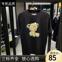 T-shirt Youth fashion black thin S,M,L,XL,2XL Jiang Taiping and niaoxiang Short sleeve Crew neck easy Other leisure summer B1DAB2311 Cotton 49.4% modal fiber (modal) 46.4% polyurethane elastic fiber (spandex) 4.2% tide 2021 Cartoon animation cotton Cartoon animation