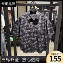 shirt Youth fashion Jiang Taiping and niaoxiang S,M,L,XL,2XL black Thin money other Short sleeve easy Other leisure summer B2CJB2255 Cotton 100% tide 2021 cotton printing More than 95%