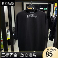 T-shirt Youth fashion black routine S,M,L,XL,2XL Jiang Taiping and niaoxiang Short sleeve Crew neck easy Other leisure summer B2DAB2265 Cotton 100% routine tide other 2021 cotton other More than 95%