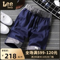 Casual pants LeedDeep Youth fashion Blue army green red M L XL 2XL 3XL 4XL thin Shorts (up to knee) Other leisure easy No bullet 9086-3 summer teenagers tide 2021 low-waisted Straight cylinder Cotton 100% Sports pants Pocket decoration No iron treatment other other cotton Summer 2021