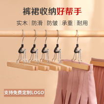 Pants rack Organize / store yes Wardrobe / cloakroom public Japanese  30CM like a breath of fresh air Asia Taiwan, China