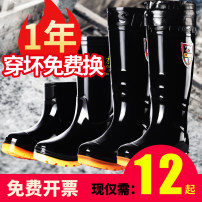 Rain shoes Cairui 38 39 40 41 42 43 44 45 46 36 37 Ox tendon waterproof Solid color spring and autumn Youth (18-40 years old) middle age (40-60 years old) plastic cement cr118 Summer of 2019