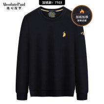 Sweater Youth fashion Absolute Paul 7103 black (plush thickened) 7103 royal blue (plush thickened) 7103 gray (plush thickened) 7103 white (plush thickened) 6103 black (regular) 6103 royal blue (regular) 6103 gray (regular) 6103 white (regular) 170/88A/M 175/92A/L 180/96A/XL 185/100A/2XL 190/104A/XXXL