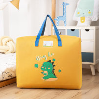 Quilt dust bag Yellow dinosaur [Oxford cloth] green giraffe [Oxford cloth] gray elephant [Oxford cloth] pink sheep [Oxford cloth] blue lion [Oxford cloth] Brownie C47459K52114 other public no Wardrobe / cloakroom Japanese  like a breath of fresh air