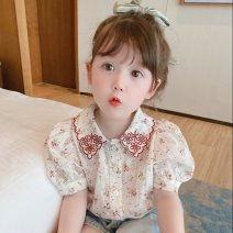 Quick drying pants female Under 50 yuan Tagkita / she and others White Floral Embroidered collar shirt cotton