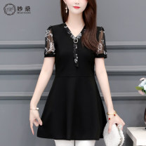 Women's large Summer 2020 Black red yellow L XL 2XL 3XL 4XL 5XL T-shirt singleton  commute easy moderate Socket Short sleeve Solid color Korean version V-neck Medium length routine Miaoshang (clothing) 35-39 years old Other 100% Pure e-commerce (online only)