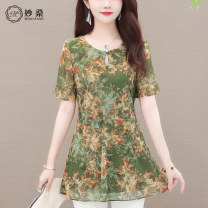 Women's large Summer 2020 Blue purple pink green L XL 2XL 3XL 4XL 5XL T-shirt singleton  commute easy moderate Socket Short sleeve Decor Korean version Crew neck Medium length Three dimensional cutting routine 302-498465 Miaoshang (clothing) 35-39 years old Other 100% Pure e-commerce (online only)