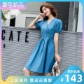 Dress Summer 2020 Honey pink peacock blue S M L XL Mid length dress singleton  Short sleeve commute V-neck High waist Solid color Socket A-line skirt puff sleeve Others 25-29 years old Type A LAN nu Korean version Pleating na-5A15A-2079 91% (inclusive) - 95% (inclusive) other cotton Cotton 92% pet 8%