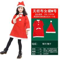 Christmas Dress other See description