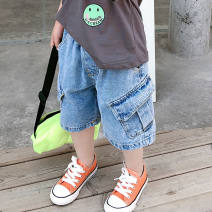 Quick drying pants male forty-seven point eight zero Under 50 yuan Tagkita / she and others Graph color Pant summer