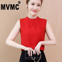 shirt Gray white purple red black S M L XL 2XL Summer 2020 other 96% and above Sleeveless commute Regular stand collar Socket routine Solid color 25-29 years old Self cultivation MVMC Korean version M-820923 Other 100% Pure e-commerce (online only)