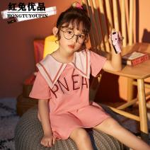 Pajamas / housewear set female Red Rabbit wool qEr0hS Cotton 100% Spring 2021 Cotton 100% Bbl-9041 (pure cotton)