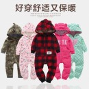 suit Other / other Europe and America Cartoon animation cotton 3 months, 6 months, 12 months, 9 months
