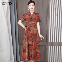 Dress Spring 2021 Red blue M L XL 2XL 3XL 4XL 5XL Mid length dress singleton  Short sleeve commute V-neck middle-waisted Decor other A-line skirt routine Others 40-49 years old Type A Ou Xuechen ethnic style OR-2E25320-N09251 More than 95% other other Other 100% Pure e-commerce (online only)
