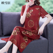 Dress Summer 2021 Red and black M L XL 2XL 3XL 4XL Mid length dress singleton  Short sleeve commute stand collar middle-waisted Decor zipper A-line skirt routine Others 40-49 years old Type A Ou Xuechen Korean version OR-2B1920-N05168 More than 95% other other Other 100% Pure e-commerce (online only)