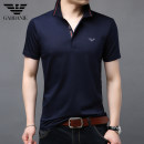 T-shirt Fashion City Black, green, royal blue, jujube routine 165/105,170/110,175/115,180/120,185/125,190/130 Chiamania Short sleeve Lapel standard daily summer youth routine 2021 Solid color No iron treatment