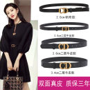 Belt / belt / chain Double skin leather female belt Versatile Single loop Middle aged youth Smooth button letter Glossy surface 2.8cm alloy Naked letter 90cm 95cm 100cm 105cm 110cm 115cm 120cm Spring 2020 no
