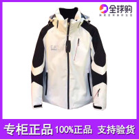 Down Jackets White, black, 2 black, 2 meter, 2 pure black, 2 gray, 2 khaki Others White duck down M,L,XL,2XL,3XL Youth fashion Other leisure routine thickening 90% Wear out Detachable cap Wear out youth 300g and above (including) Youthful vigor The appearance is loose and the inside is closed 2020