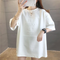 T-shirt Grey black white brown M L XL XXL Spring 2021 Short sleeve Crew neck easy Regular routine commute polyester fiber 51% (inclusive) - 70% (inclusive) 18-24 years old Korean version originality Geometric pattern letters Mi Han 3D printing stereo decoration Pure e-commerce (online only)