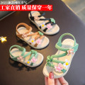 Sandals Other / other female PVC chemical fiber summer Barefoot plastic cement Velcro pupil 638-1 Sewing other 638-1