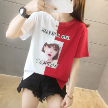 T-shirt M L XL 2XL 3XL collection store and baby presents Summer 2020 Short sleeve Crew neck easy Regular routine commute cotton 51% (inclusive) - 70% (inclusive) 25-29 years old Korean version youth letter Sang Jiao FGDN05697 Three dimensional decorative embroidery with printed stitching holes