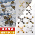 Button Gretel (home fabric) 1 pack (if the option picture is 1 pack) 3 Pack (if the option picture is 1 pack) 1 pack without tools Nail free buckle Metal Chinese Mainland Zhejiang Province