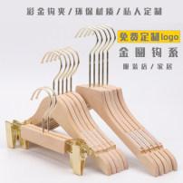 coat hanger 10 wood Fenghui Log gold hook public 25CM-38CM Wardrobe / cloakroom Solid color Chinese style no