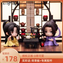 Others Over 14 years old goods in stock New stock Chinese Mainland Master of evil