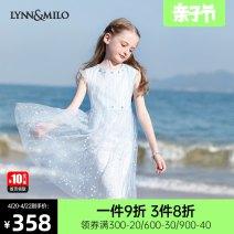 Dress Sky blue female 110cm 120cm 130cm 140cm 150cm 160cm Polyamide fiber (nylon) 100% summer princess Skirt / vest stars cotton A-line skirt Class B Summer 2020 3 years old, 4 years old, 5 years old, 6 years old, 7 years old, 8 years old, 9 years old, 10 years old, 11 years old, 12 years old