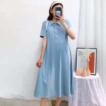 Dress Pomelo to see you Pink purple blue M L XL XXL Korean version Short sleeve Medium length summer Lapel Solid color