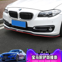 Surrounded by cars Valeo / Valeo Surrounded by BMW small wide body Automobile modified parts other Small encirclement Side skirt others bmw 2007, 2019, 2011, 2004, 2006, 2012, 2010, 2014, 2016, 2018, 2005, 2013