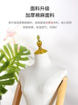 Fashion model Shanghai Other / other other Support structure Korean style LHJN-1 character Up and down Official standard