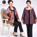 Middle aged and old women's wear Spring 2020 Skin pink purple red fluorescent green fashion Jacket / jacket easy singleton  Decor 40-49 years old Cardigan moderate Hood Medium length (length 50-70cm) routine XP590 Xin pinrong zipper polyester Polyester 100% 96% and above Pure e-commerce (online only)
