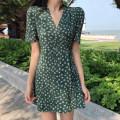 Dress Spring 2021 Green, white vest M,L,XL,2XL longuette Short sleeve commute Others Korean version
