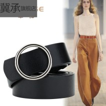 Belt / belt / chain top layer leather female belt Simplicity Single loop Children, youth, middle age and old age Smooth button Round buckle Glossy surface 2.7cm alloy Spring 2020 no