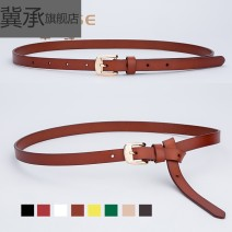 Belt / belt / chain top layer leather Brown red coffee black B black B Brown B coffee B red light coffee B light coffee female belt literature Single loop Youth, middle age and old age Pin buckle Geometric pattern soft surface 1.4cm alloy Bare body inlaid with hollow rivet Sequin Ji Cheng YZ396 no