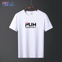 T-shirt Youth fashion Black white gray red routine 4XL M L XL 2XL 3XL Qi Fei's success Short sleeve Crew neck standard Other leisure summer A28 Cotton 95% polyurethane elastic fiber (spandex) 5% youth routine tide Cotton wool Spring 2021 Alphanumeric printing cotton The thought of writing