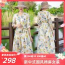 Women's large Summer 2020 Decor Big s big M big XL big L Dress singleton  commute easy thin Socket elbow sleeve Broken flowers Retro V-neck printing and dyeing routine MEKK061-1 Meier coco 30-34 years old belt Medium length Ramie 55% others 45% Pure e-commerce (online only) other
