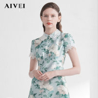 shirt Light green S,M,L Spring 2021 nylon 30% and below Short sleeve commute Doll Collar Socket routine Broken flowers 25-29 years old Congratulations on ivy lady M0160053 printing