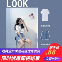 Women's large Summer 2021 [two piece suit] long white T-shirt + blue skirt S M L XL Dress Two piece set commute moderate Socket Short sleeve Solid color Korean version Crew neck routine 836dj Tact 18-24 years old Short skirt Other 100% Pure e-commerce (online only) Irregular skirt