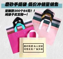 Gift bag / plastic bag 50*40*10 White, black, apricot, dark green, rose, coffee, red