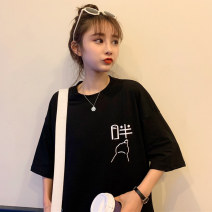 T-shirt Black yellow white blue M L XL XXL Spring 2020 Short sleeve Crew neck easy Regular routine commute polyester fiber 86% (inclusive) -95% (inclusive) 18-24 years old Korean version youth Cartoon animation Morning message CY443 printing Polyester 95% polyurethane elastic fiber (spandex) 5%