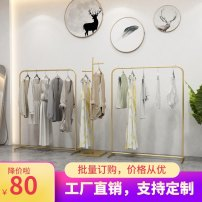 Clothing display rack clothing iron Xm-11-16 Beauty of form Official standard