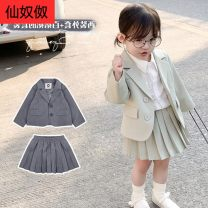 Cosplay women's wear Other women's wear goods in stock Over 14 years old Dark gray, light green, black, white, gray, collection priority delivery comic Average size Other See description