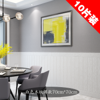 Wall stickers Others large Three dimensional Wall Sticker Waterproof wall sticker Zhang a living room Others other Simple and modern Other / other