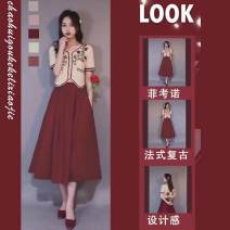 Women's large Summer 2021 Top skirt suit S M L XL Dress Two piece set commute Short sleeve Solid color V-neck routine routine gjfliudanax00.0 Charming Naizi 25-29 years old Embroidery 81% (inclusive) - 90% (inclusive) longuette Cotton 100% Pure e-commerce (online only)