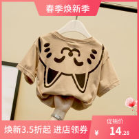 Vest male Khaki, white 80cm, 90cm, 85CM, 110cm, 105cm, 140cm, 135cm, 100cm, 95cm, 120cm, 115cm, 130cm, 125cm Other / other 3 months