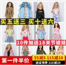 Doll / accessories 2, 3, 4, 5, 6, 7, 8, 9, 10, 11, 12, 13, 14, and over 14 years old Ordinary doll Other / other Europe and America It's just clothes. Buy 5 and get 3 bags free currency other parts Plastic Accessories